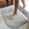 好彩卫生间地垫浴室防滑垫卧室厨房吸水门垫进门口脚垫超值2件装