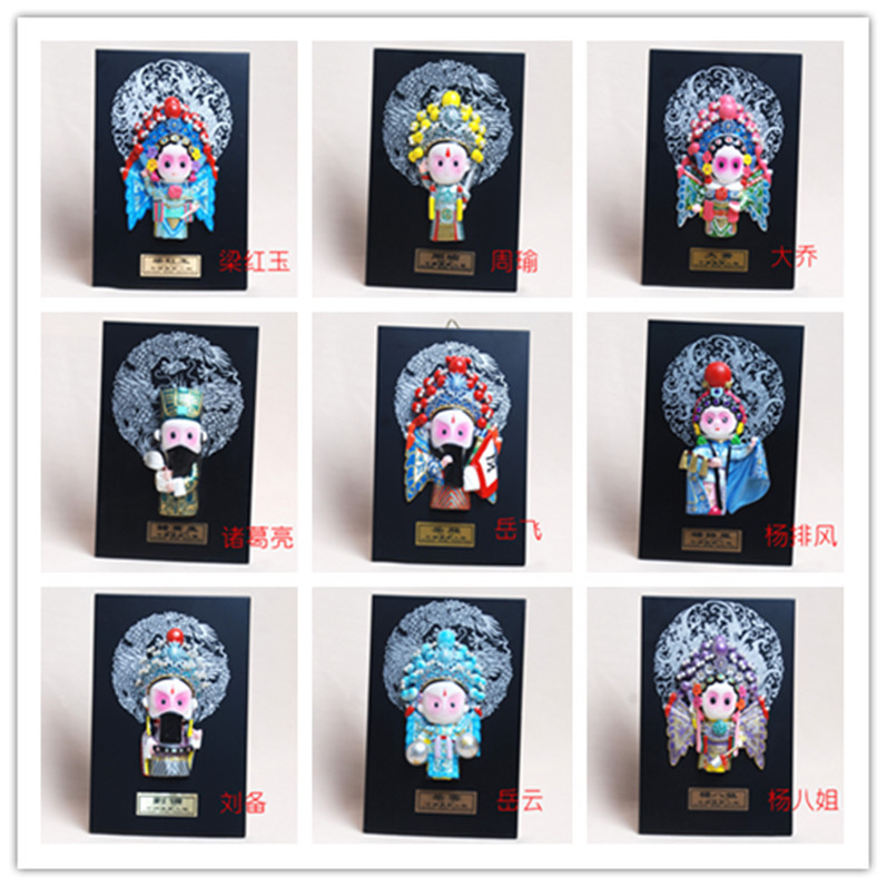 Коллекция масок 泥塑人物 创意家居装饰 彩陶人物 戏曲人物 京剧人物 9款