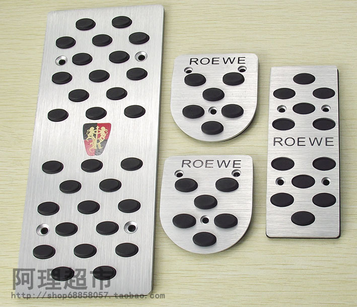 накладки на педали Roewe 350/550/750 MT/автоматическая передач на педаль сцепления педаль отдыха тормоз