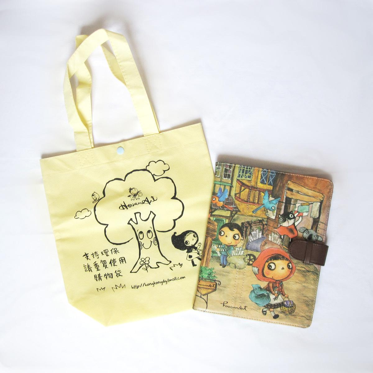 Сумка Hosannart 611ed12pk01yel Женская сумка Нетканый материал