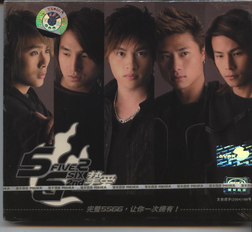 超人气偶像团体5566 2004年国语专辑 挚爱 美卡首版cd