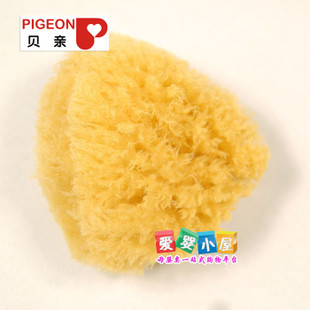 Baby-friendly house Crown Pigeon Japan imported natural sponges in pigeon KA17