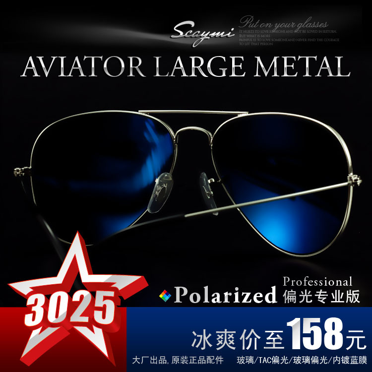 Солнцезащитные очки Scaymi 3025/3026 Универсальный тип Спортивный, Комфортные, Изысканный, Индивидуальный, Утонченные, Элегантный стиль, Роскошные, Авангардный стиль, Суженные