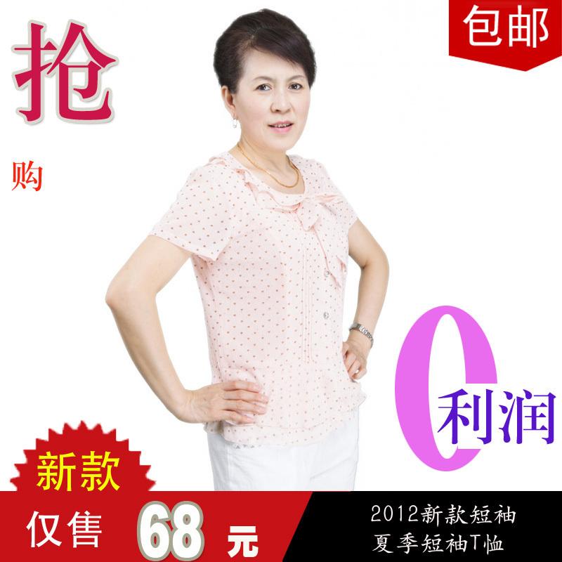 Одежда для дам Пожилых людей (40-55 лет)