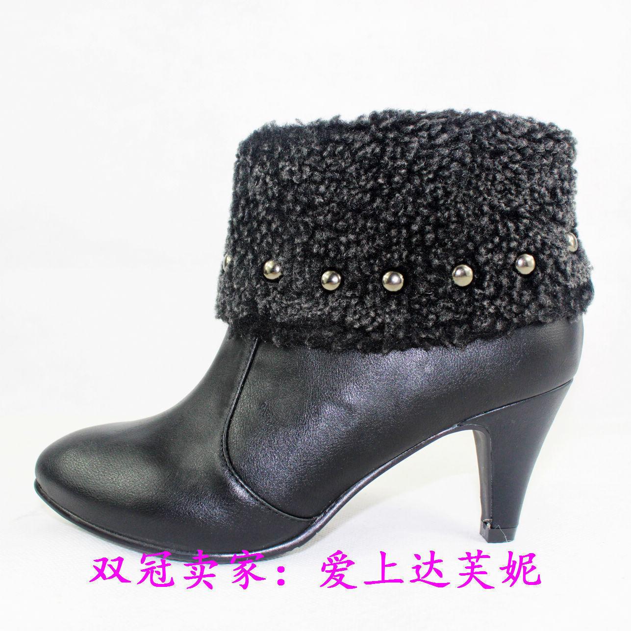 靴子/达芙妮靴子 2011秋款铆钉低筒短靴115003115 115003110...