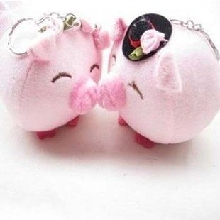 $ 599 or send wedding QQ pig blink pig pig nose color random