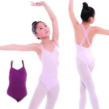 幼儿形体装芭蕾舞纯双吊功t-21体操舞蹈粉色紫色棉服练儿童