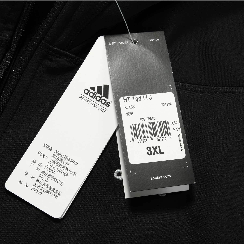 Спортивная куртка Adidas x21294 2012 Для мужчин Отложной воротник Молния Для спорта и отдыха Логотип бренда Удерживающая тепло, Против ветра
