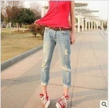 Nine-yards loose jeans female collapse pants harem pants