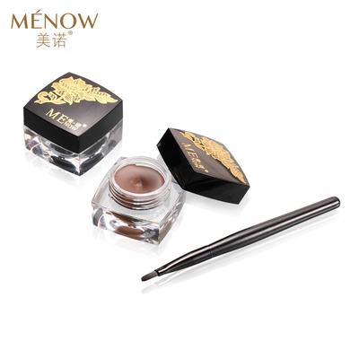 MENOW Miele silky chocolate lasting waterproof eyeliner is not blooming genuine mail without makeup