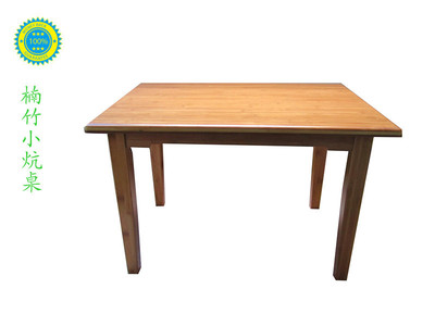 Bamboo kang table / desk / Kang Table / Coffee / tea table coffee table computer desk table wood furniture effort