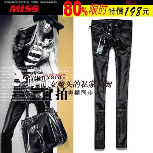 Женские брюки Miss 291277 2011 Sixty Gril Узкие брюки-карандаш Городской стиль