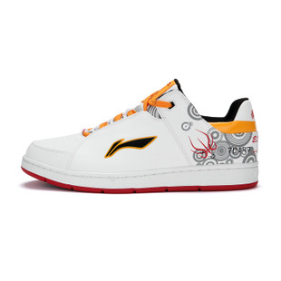 Li Ning shoes series men's basketball/LINING basketball culture ABCG041-1