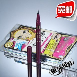 Authentic Japan Kiss Me dreaming with tears very fine waterproof no SUMI beauty eyeliner liquid eyeliner pen