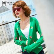 玛玛绨2019春装简约绿色针织衫开衫女薄款短款外套