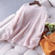 马海毛毛衣女薄款2018年套头宽松海马针织衫粉色秋季超火