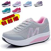 摇摇鞋女鞋秋季2018运动鞋女跑步鞋厚底透气鞋女单鞋