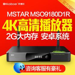 开博尔 F5安卓网络机顶盒3D硬盘高清播放器 2G电视机顶盒wifi