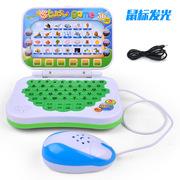 儿童智能早教机0-3-6岁宝宝小孩点读学习机婴幼儿电脑益智玩具