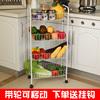 美宜洁蔬菜架移动水果收纳储物架厨房置物架用品3层落地层架推车
