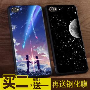 易恬 iphone4手机壳硅胶苹果4s手机保护套外壳全包软防摔撞男女
