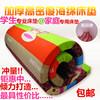 送套加厚高密度海绵床垫 单双人垫子学生垫子 榻榻米垫