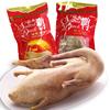 桂花风味樱桃谷盐水鸭800g整只真空包装老南京特产咸水鸭