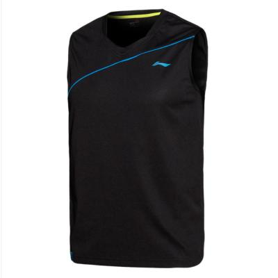 Lining / Li Ning sleeveless tops Men's Sportswear Men's round neck sweater contest campaign T-shirt AAYG191