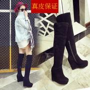 真皮坡跟长靴保暖厚底防水台磨砂翻皮过膝长靴2020冬高跟女靴