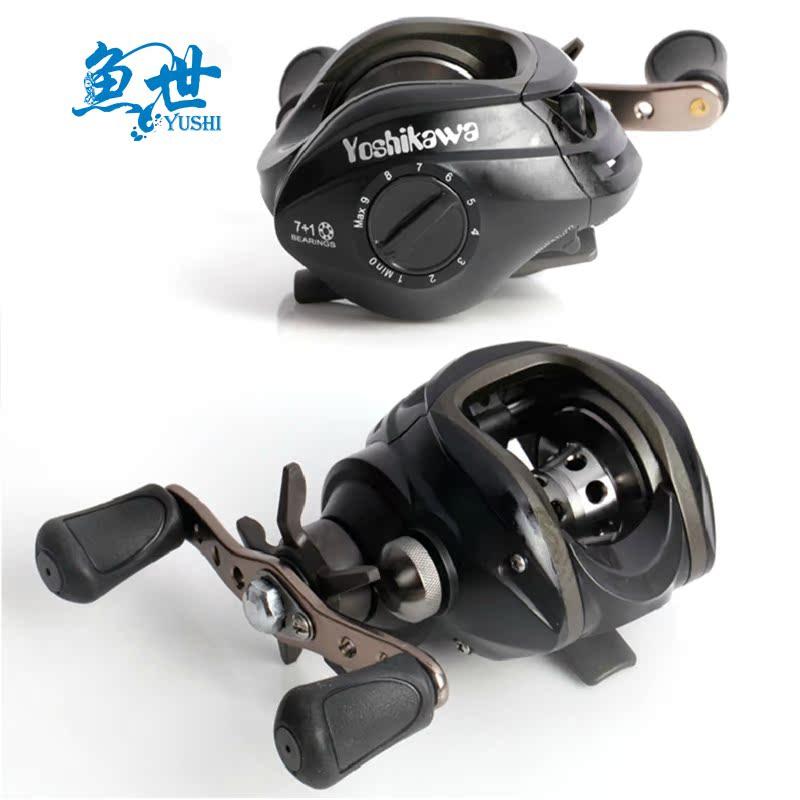 鱼世 水滴轮 7轴金属鱼线轮高档 海竿轮路亚轮