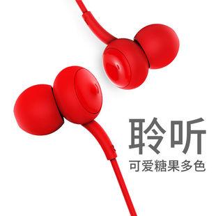 Remax 睿量 510入耳式耳机mp3电脑重低音手机通用线控魔音男女生韩国迷你红色安卓苹果耳塞耳麦