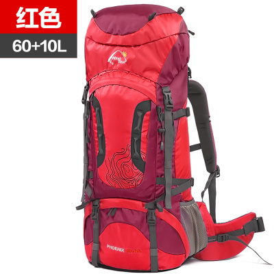 Wei Dirui new big bag 2014 70L 80L backpack outdoor essential