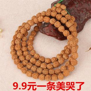 9.9元一条尼泊尔小金刚菩提子108颗原籽56瓣金刚手链佛珠手串