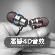 适用小米5X耳机带麦5S 4C max2红米note3 4x手机通用线控耳塞