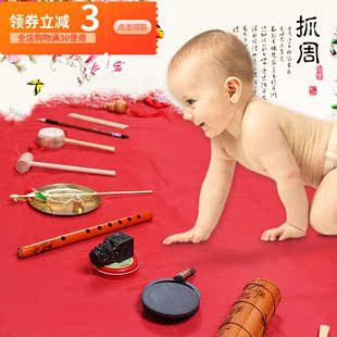宝宝抓周用品一岁生日礼物中式古典抓阄道具男女儿童生日礼物