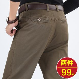 秋冬季厚款中老年男裤宽松直筒纯棉中年男士裤高腰爸爸装长裤