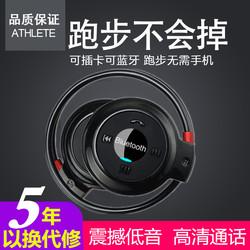 運動型無線藍牙耳機MP3一體式無插卡頭戴挂耳式耳麥立體音播放器