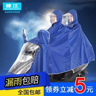 双防水电动车雨衣女电瓶车成人双人骑行摩托车单人雨披加大加厚男