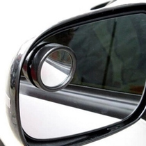 360 degree adjustable anti-car side mirror blind spot