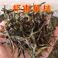 临沧邦东单株春茶 400年古树茶纯料昔归普洱茶生茶散茶七子饼