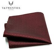 酒红色西装口袋巾胸巾 男士方巾手帕 英伦西服配饰手帕巾丝巾