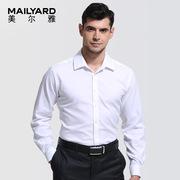 MAILYARD美尔雅白衬衫 纯棉免烫商务男士长袖衬衣 工作服正装523