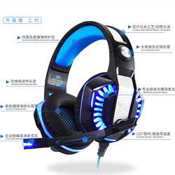 話筒彩色透氣電腦耳機專業音頻發燒級高端重低音時尚專用耳機耳麥