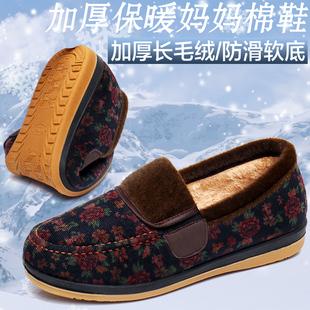 冬季加厚保暖女棉鞋长毛绒老北京布鞋防滑软底中老年人妈妈鞋