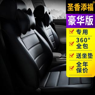 汽车座套全包围坐垫四季通用冬季卡罗拉福克斯捷达座椅套座垫全包