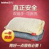 暖适防爆电热丝充电热水袋暖手宝宝可拆洗双插手暖水袋暖手袋暖床
