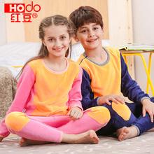 红豆儿童黄金暖甲保暖内衣套装加绒加厚细绒男女童中大童黄金绒