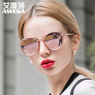 艾唯莎2018太阳镜女轻盈复古炫彩膜潮墨镜驾驶镜偏光眼镜圆脸