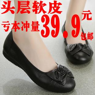 大码女单鞋蝴蝶结真皮软妈妈鞋平底春季软牛皮中老年女鞋