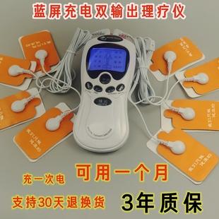 可充电针灸数码经络理疗电疗按摩仪器多功能家用颈椎腰椎电子脉冲